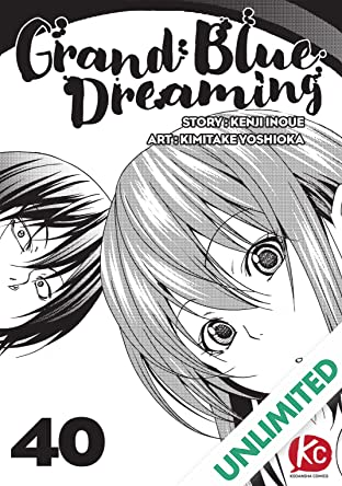 Grand Blue Dreaming #40