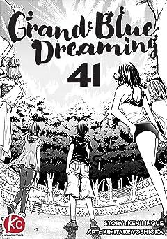 Grand Blue Dreaming #41