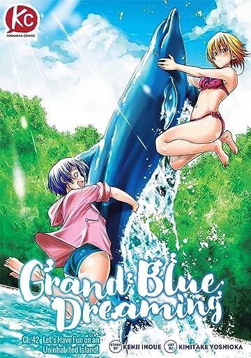 Grand Blue Dreaming #42