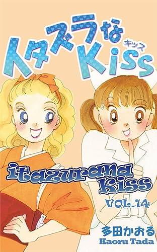 itazurana Kiss Vol. 14