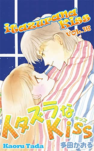 itazurana Kiss Vol. 16