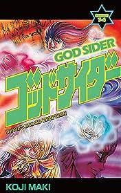 GOD SIDER #46