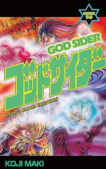 GOD SIDER #45