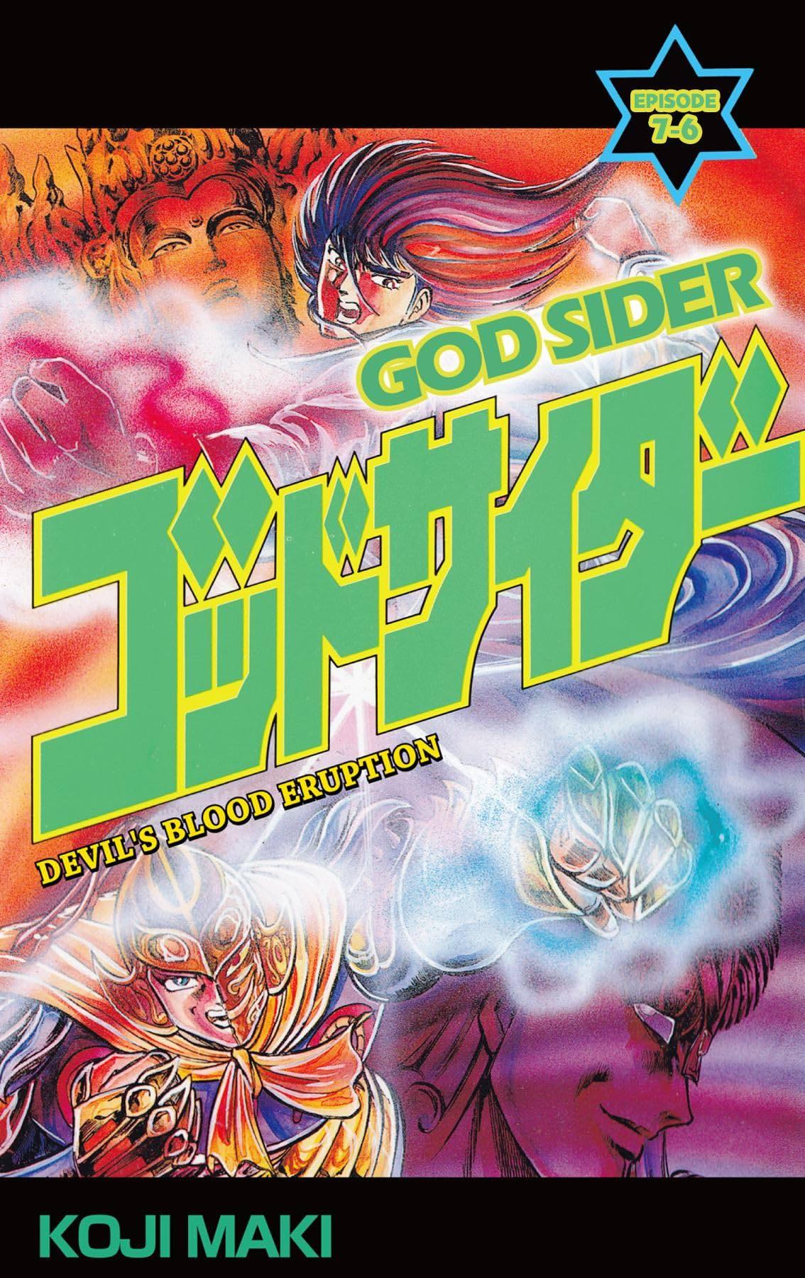 GOD SIDER #48