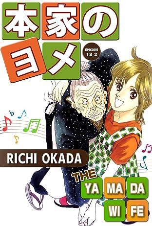 THE YAMADA WIFE #86