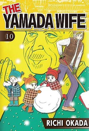 THE YAMADA WIFE Vol. 10