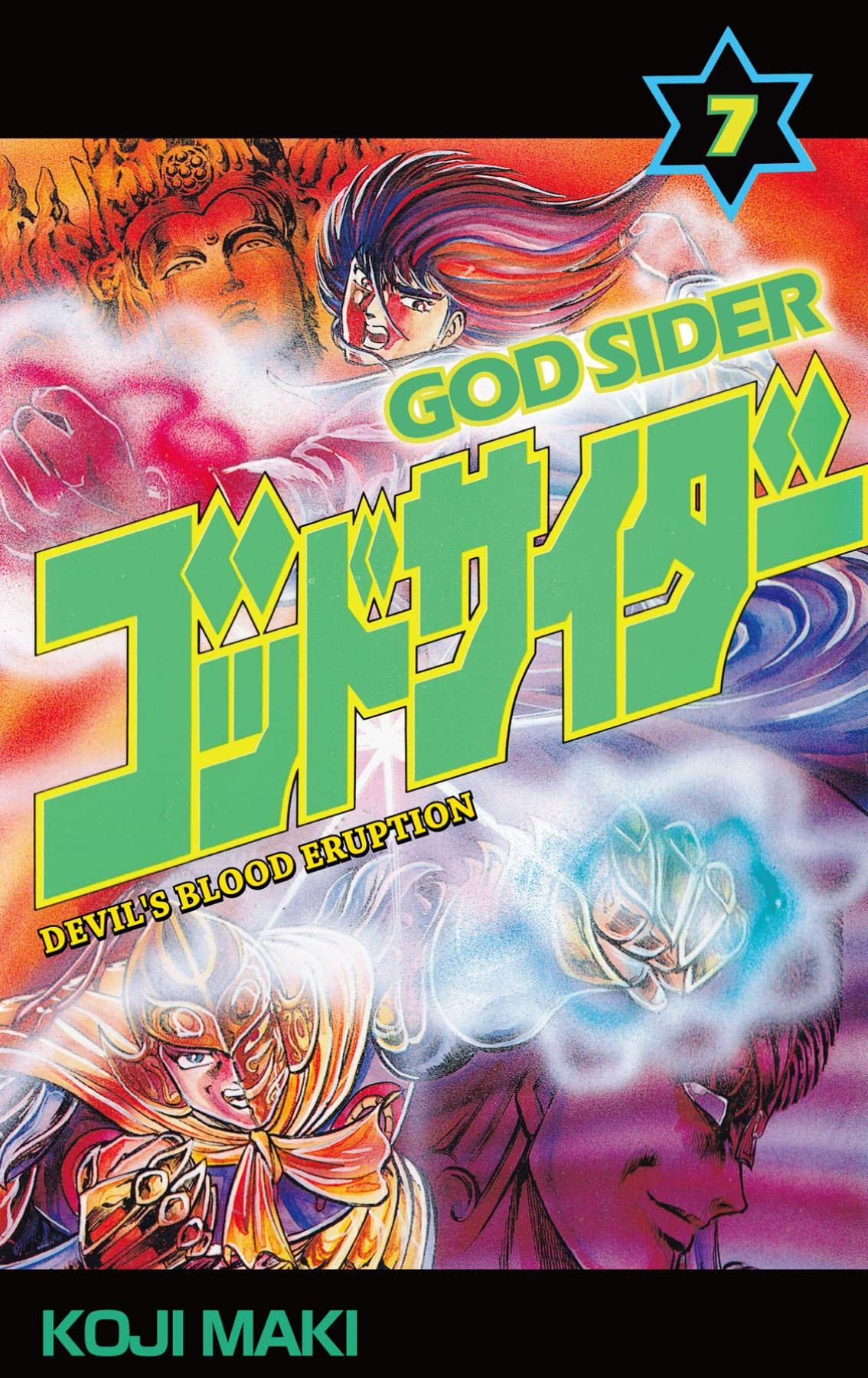 GOD SIDER Vol. 7