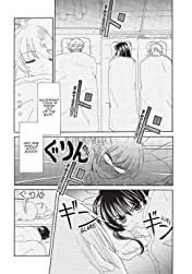 Inukami! Vol. 2