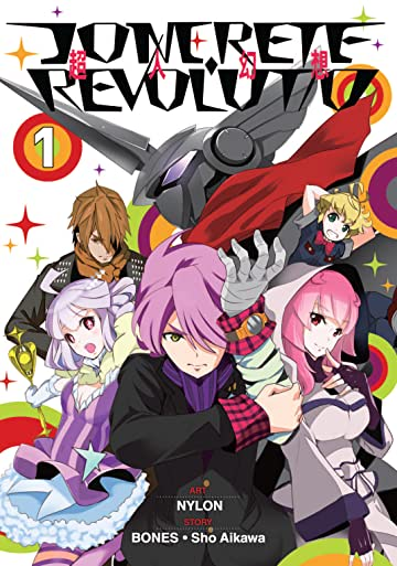 Concrete Revolutio Vol. 1