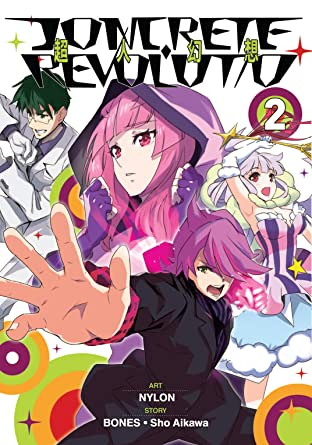 Concrete Revolutio Vol. 2