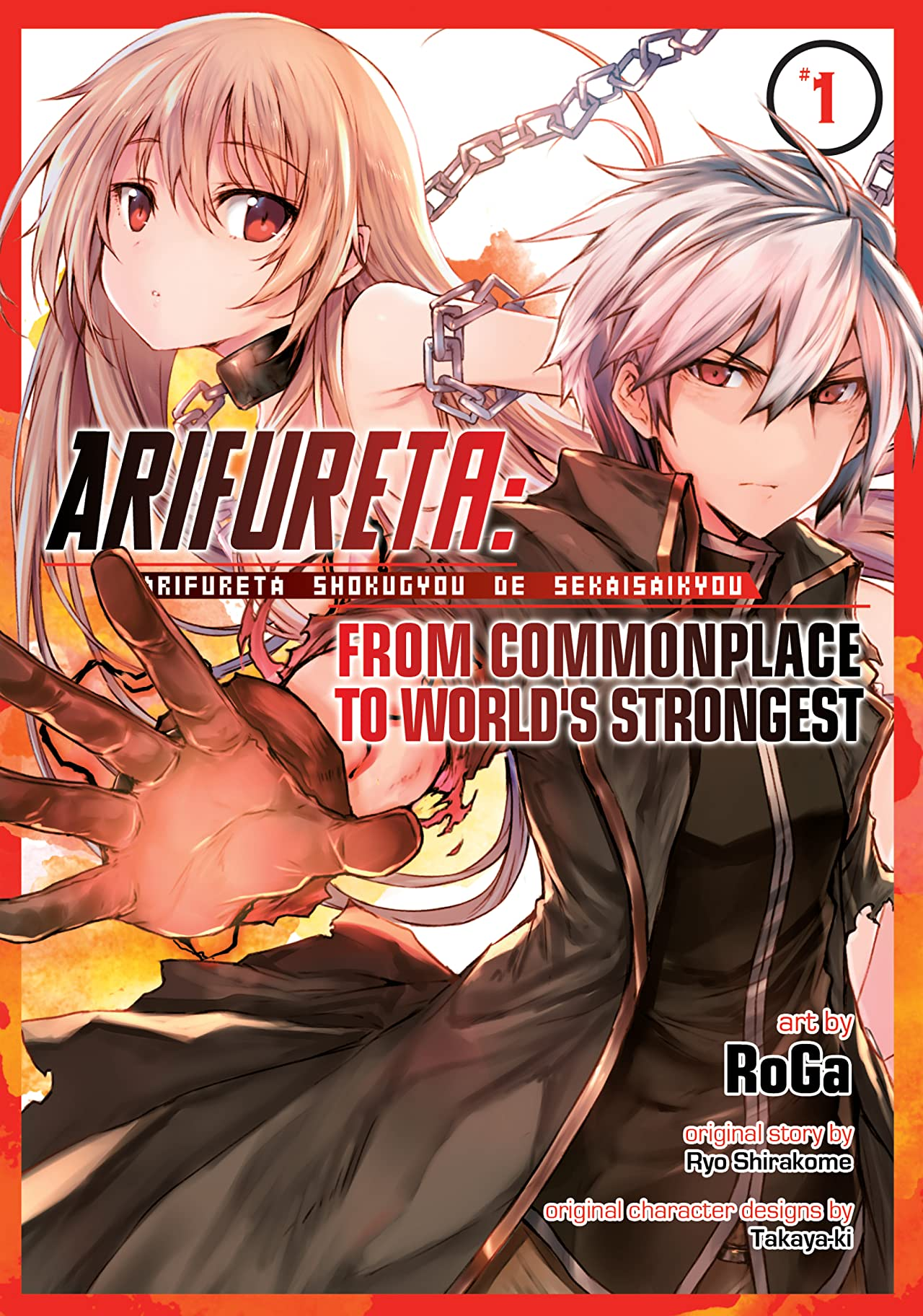 Arifureta: From Commonplace to World's Strongest Vol. 1