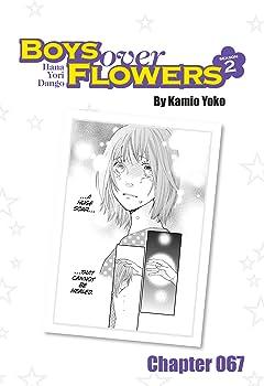 Boys Over Flowers Season 2: Chapter 67