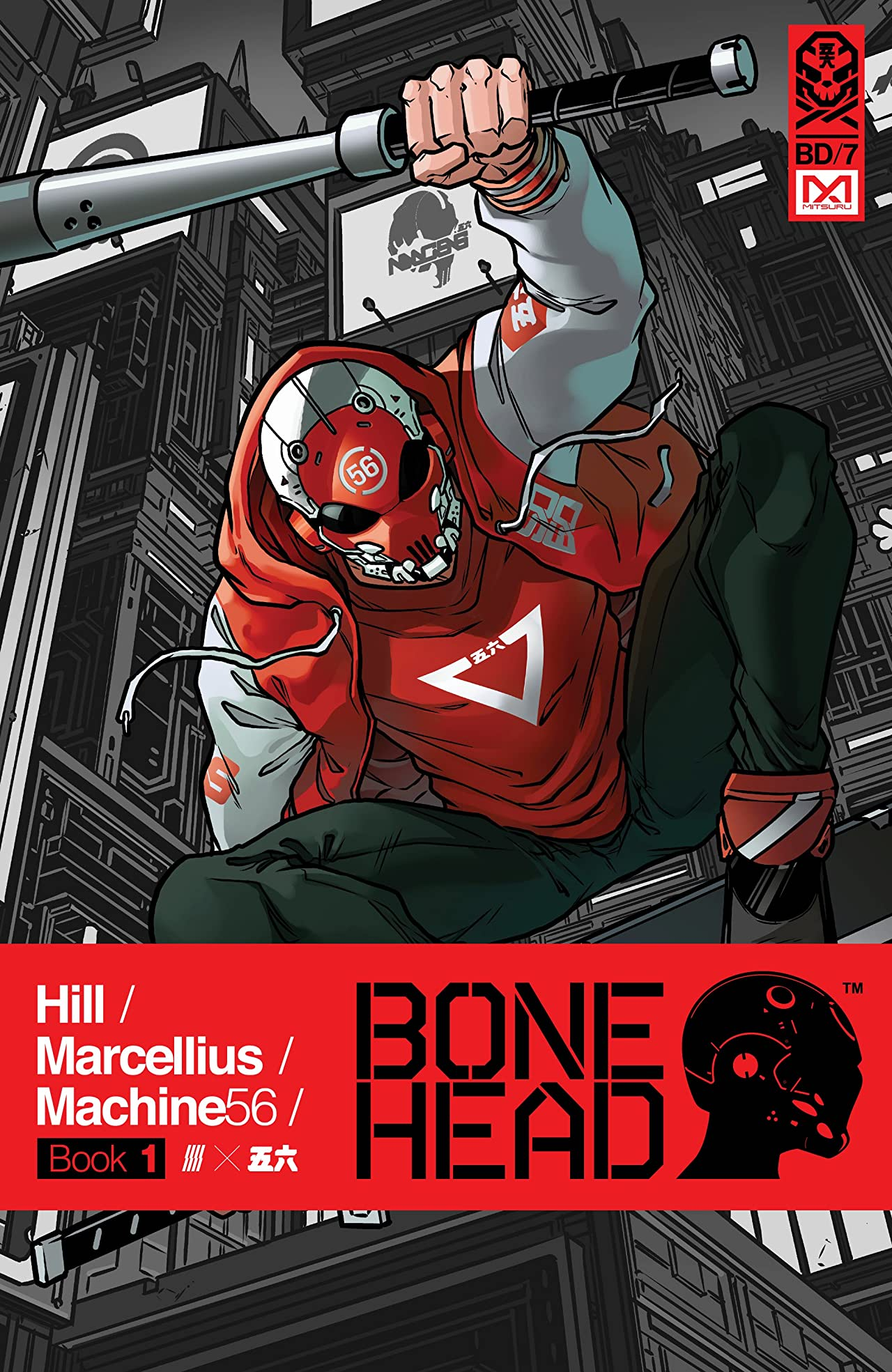 Bonehead Tome 1