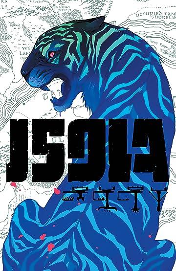 Isola #2