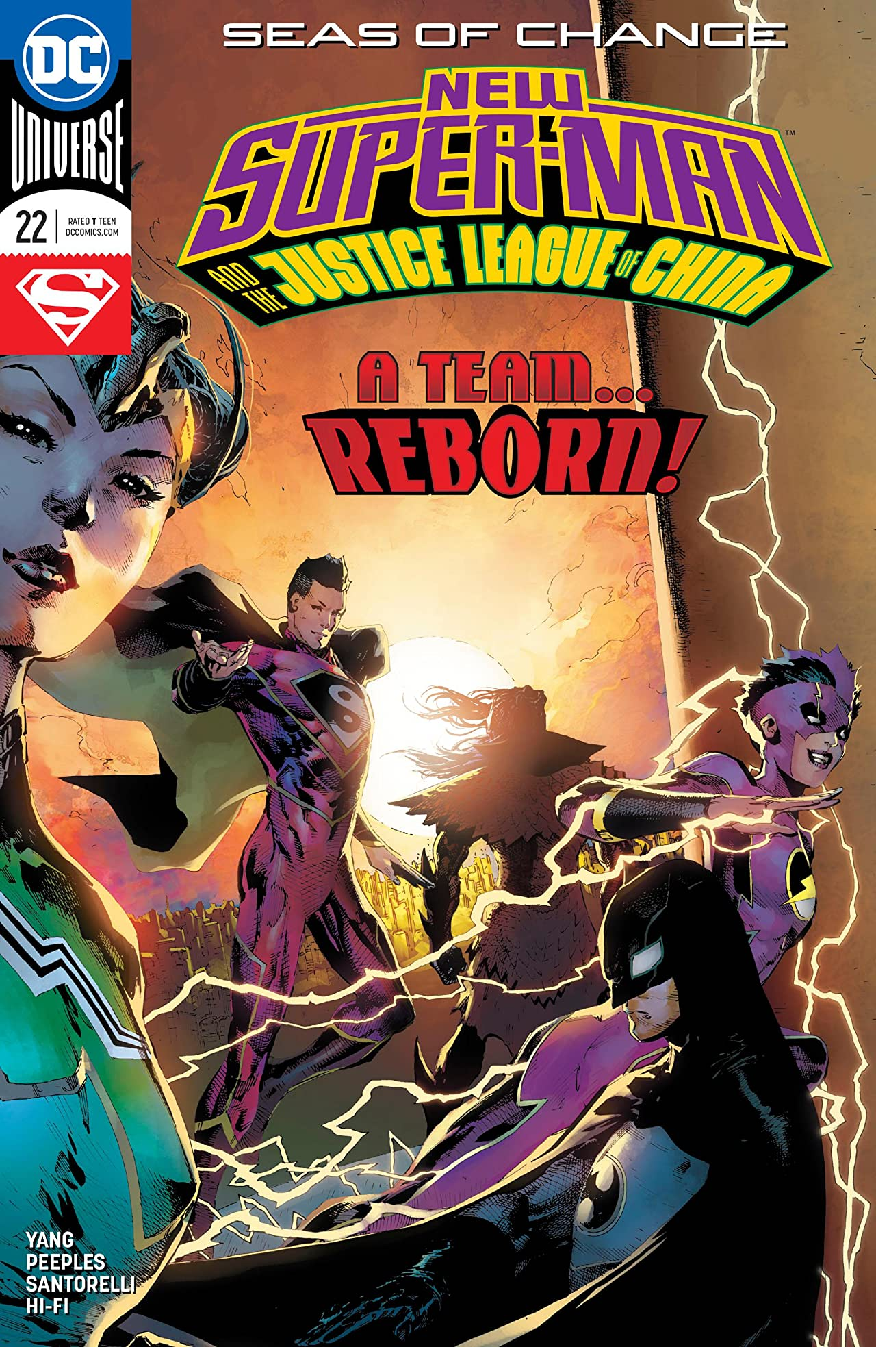 New SuperMan and the Justice League of China (2016-) #22
