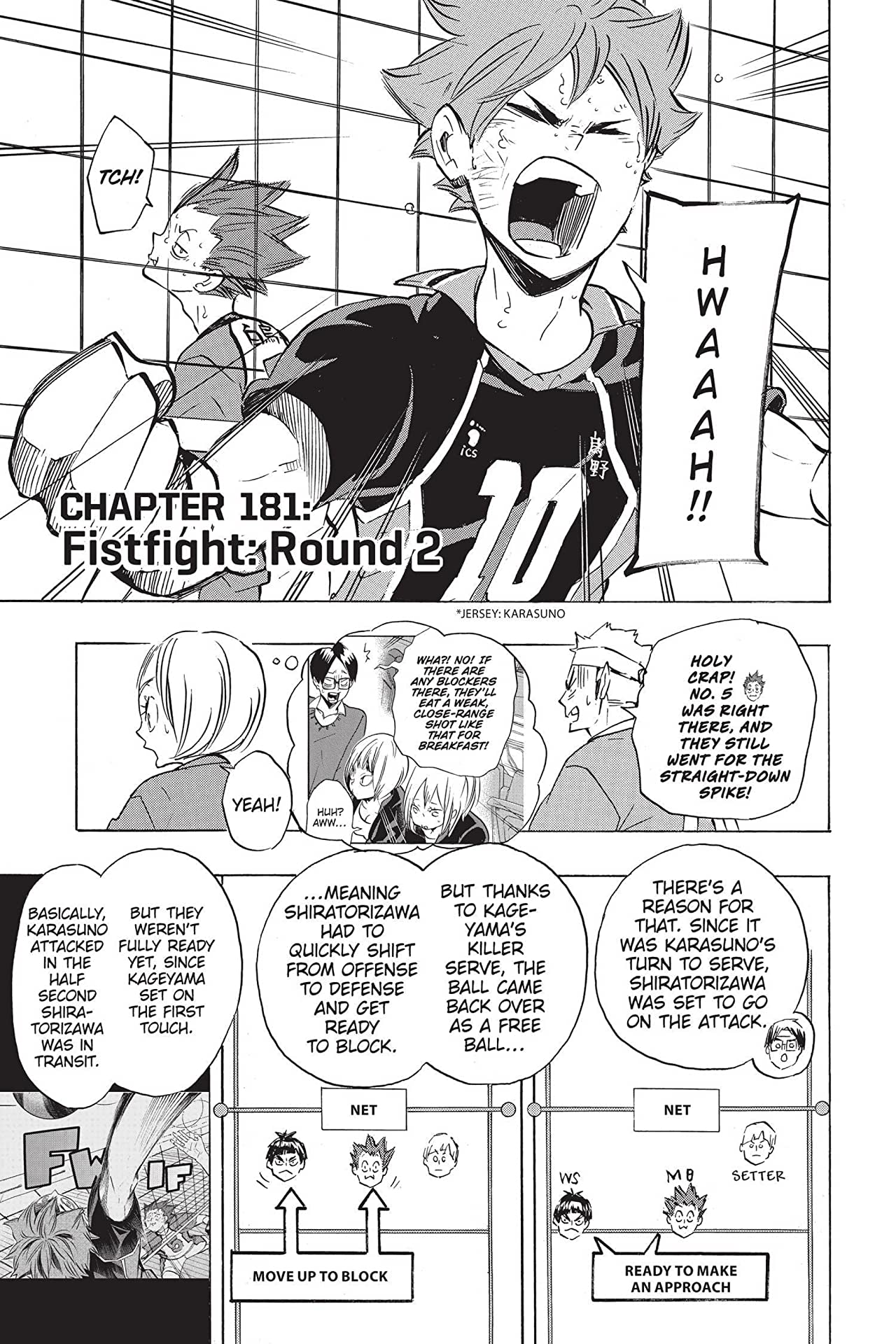 Haikyu!! Vol. 21