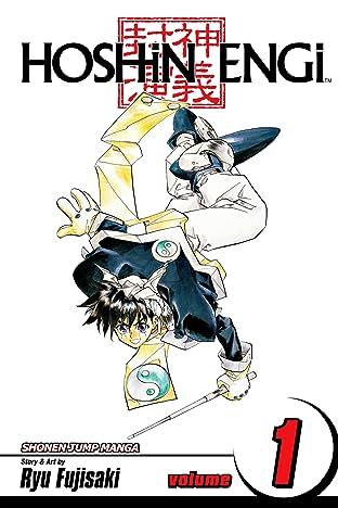 Hoshin Engi Vol. 1