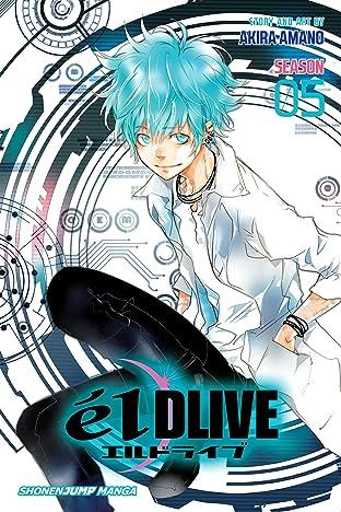 élDLIVE Vol. 5