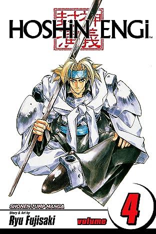 Hoshin Engi Vol. 4