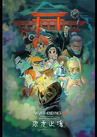 Never Ending #1