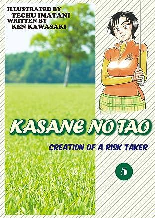 KASANE NO TAO Vol. 5