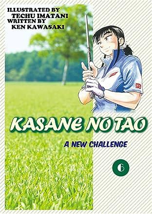 KASANE NO TAO Vol. 6
