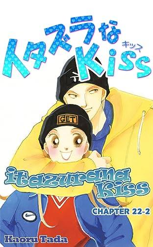 itazurana Kiss #86