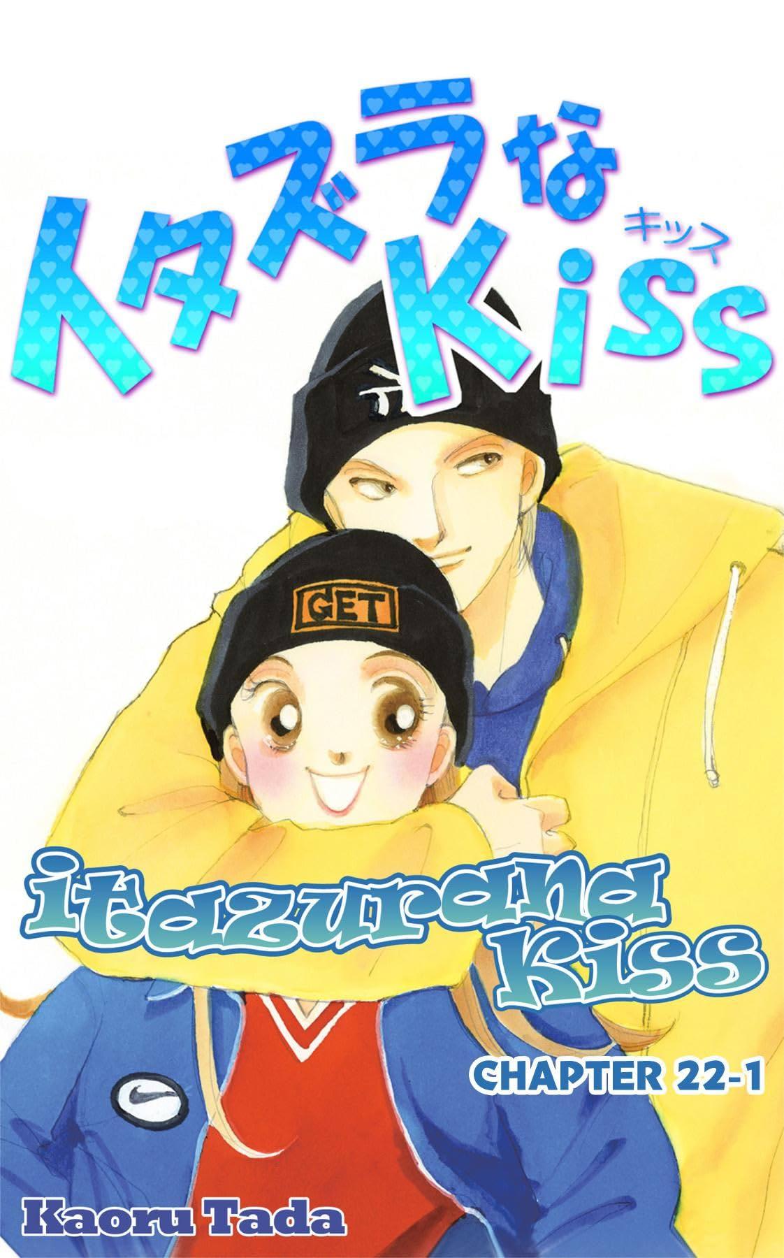 itazurana Kiss #85