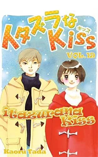 itazurana Kiss Vol. 19