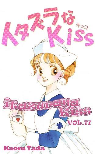itazurana Kiss Vol. 17