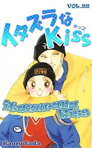 itazurana Kiss Vol. 22