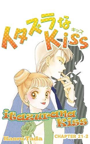 itazurana Kiss #81