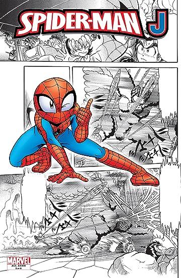 Spider-Man J (2008) #2