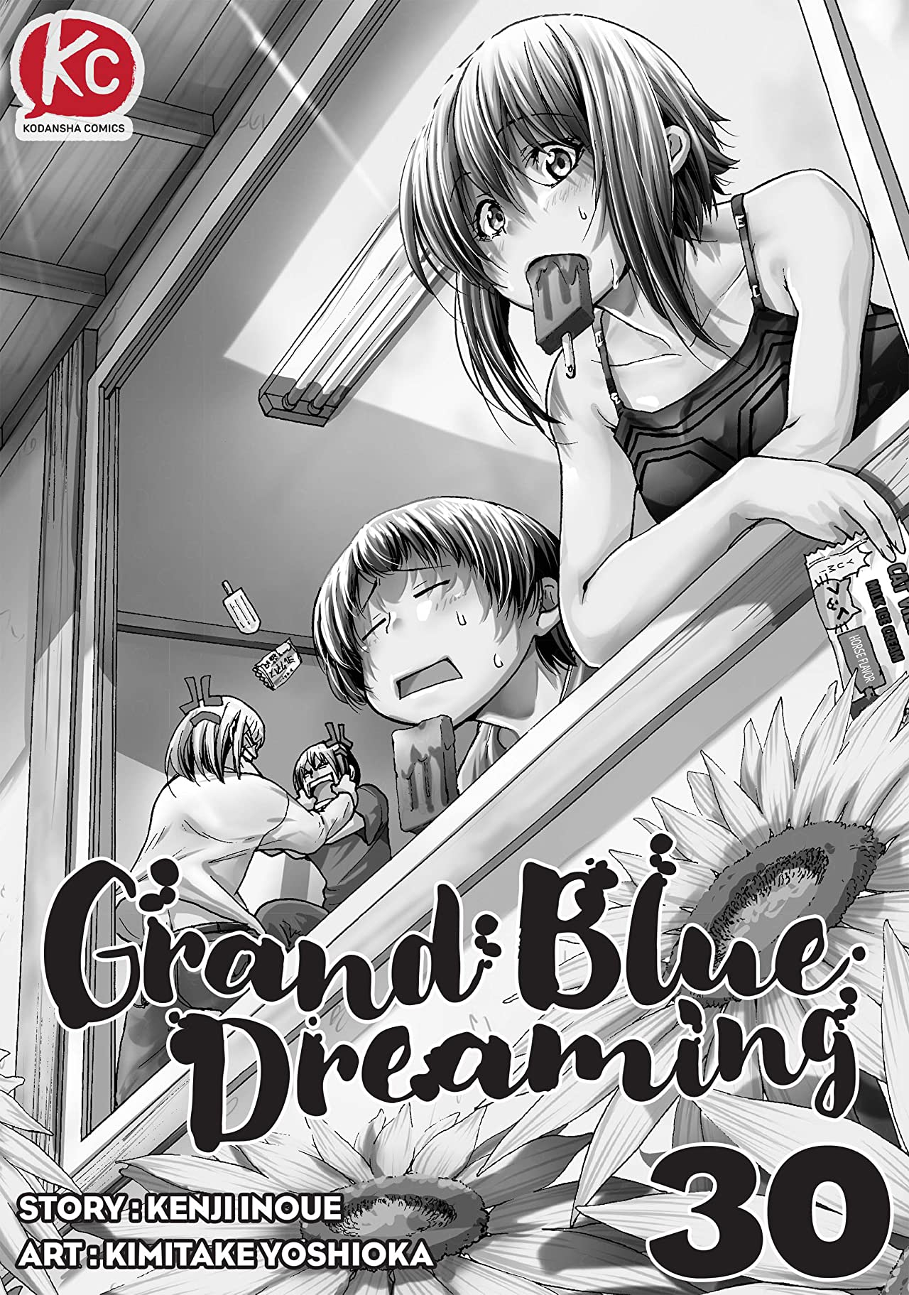 Grand Blue Dreaming #30
