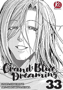 Grand Blue Dreaming #33