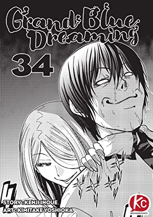 Grand Blue Dreaming #34