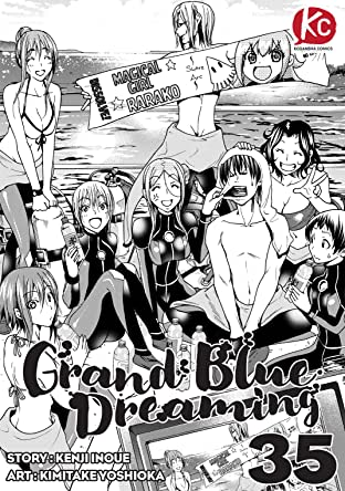 Grand Blue Dreaming #35