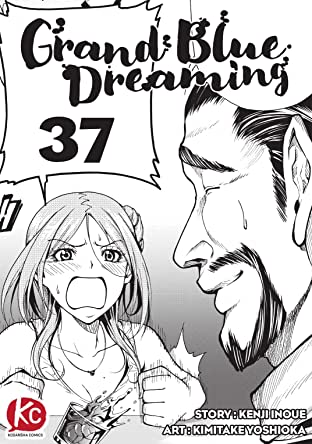 Grand Blue Dreaming #37