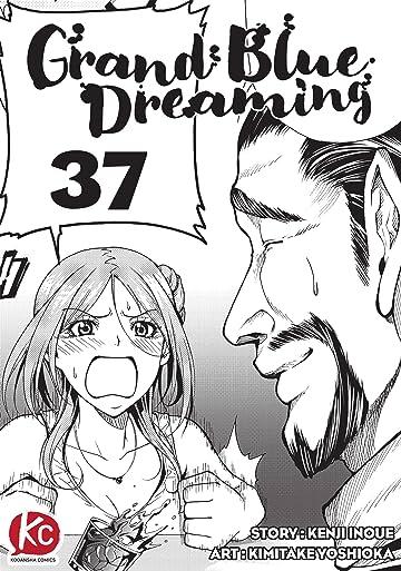 Grand Blue Dreaming #37