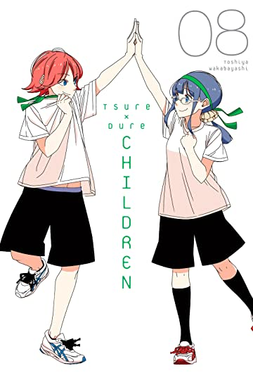 Tsuredure Children Vol. 8