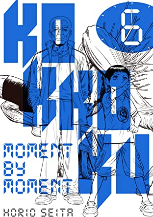 Kokkoku: Moment by Moment Vol. 6
