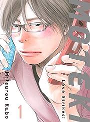 Moteki Vol. 1
