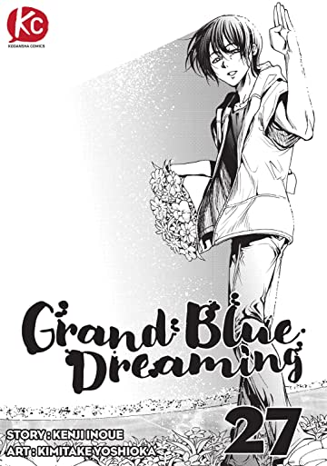 Grand Blue Dreaming #27