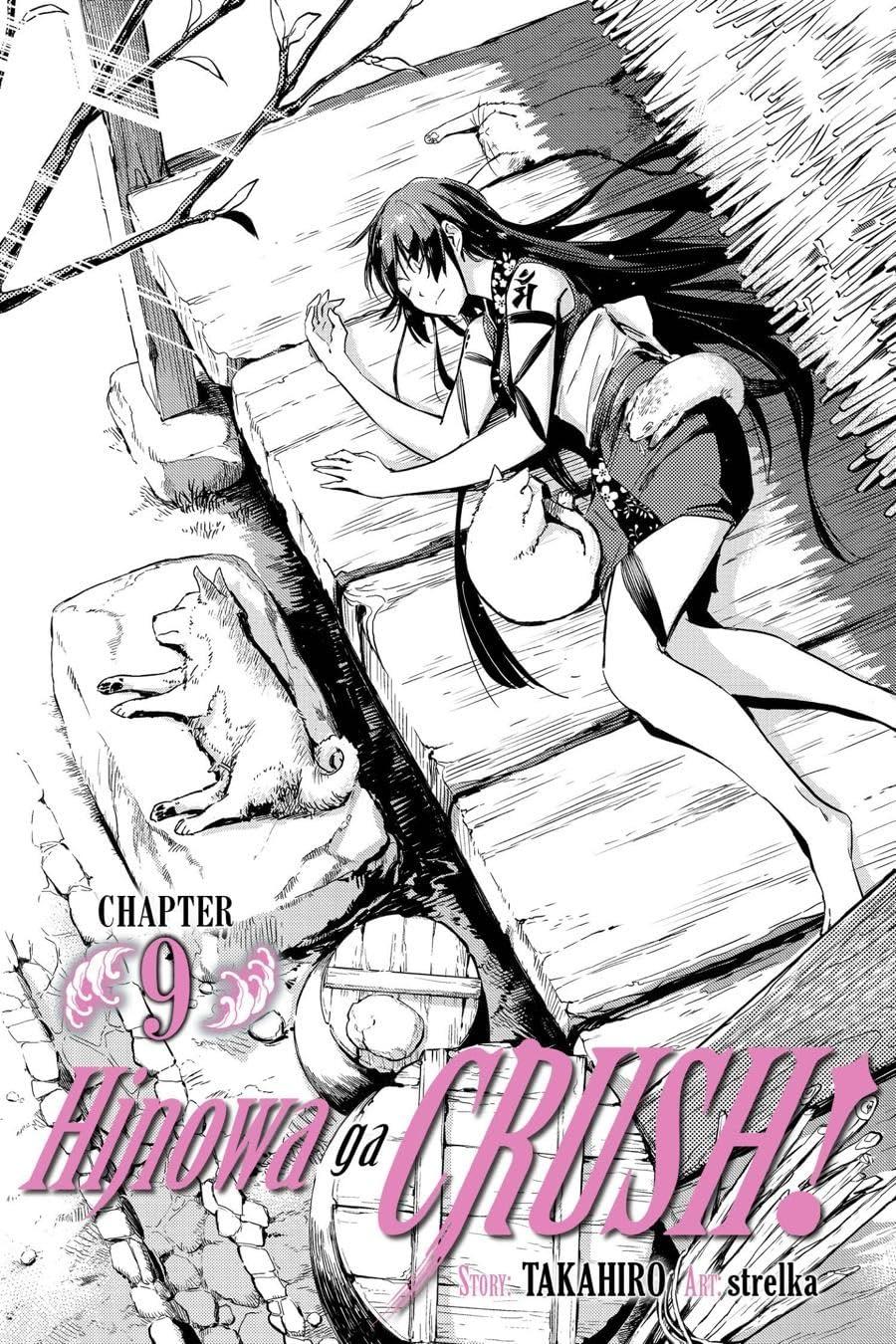 Hinowa ga CRUSH! #9