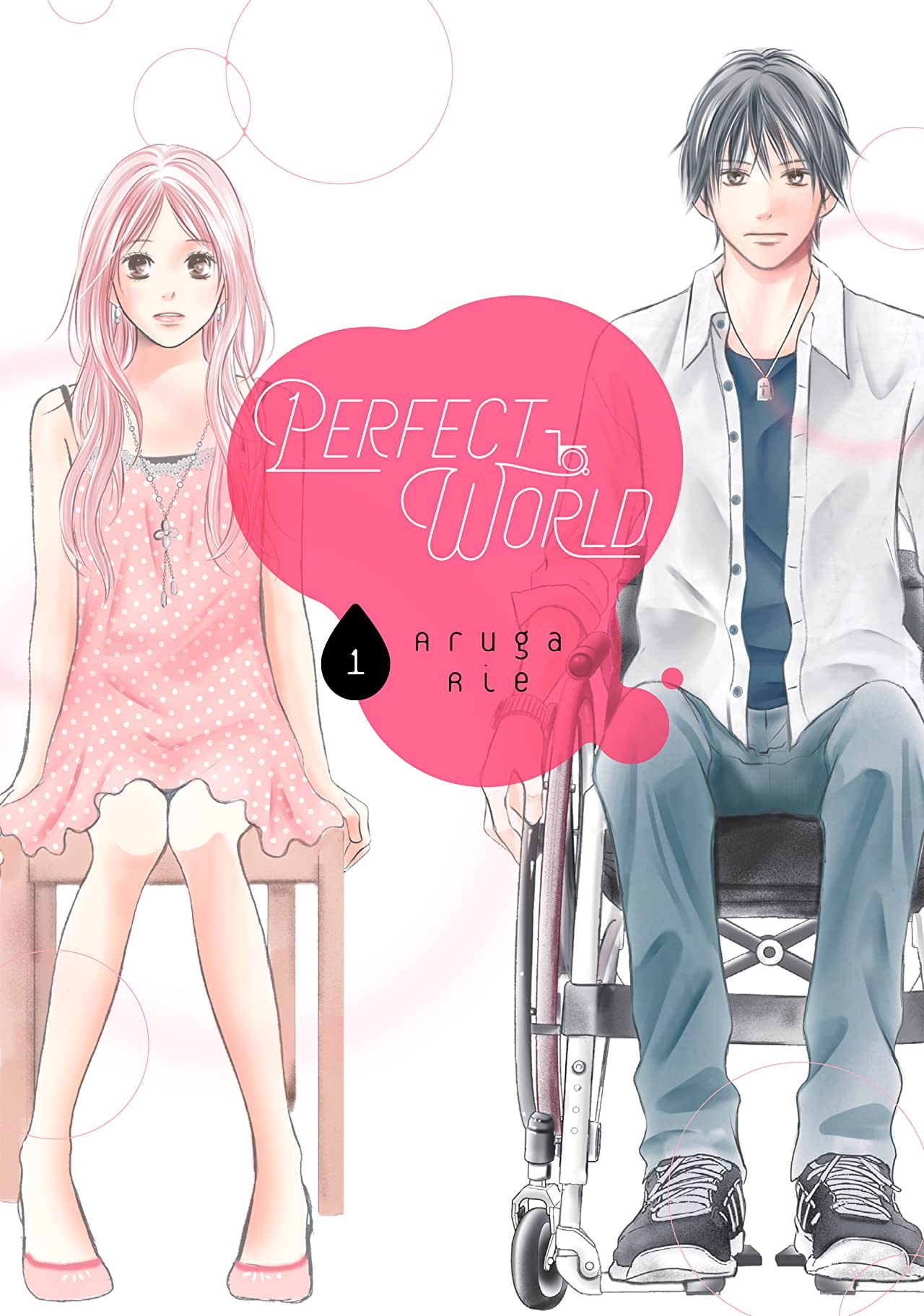 Perfect World Vol. 1