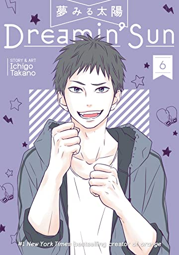 Dreamin' Sun Vol. 6