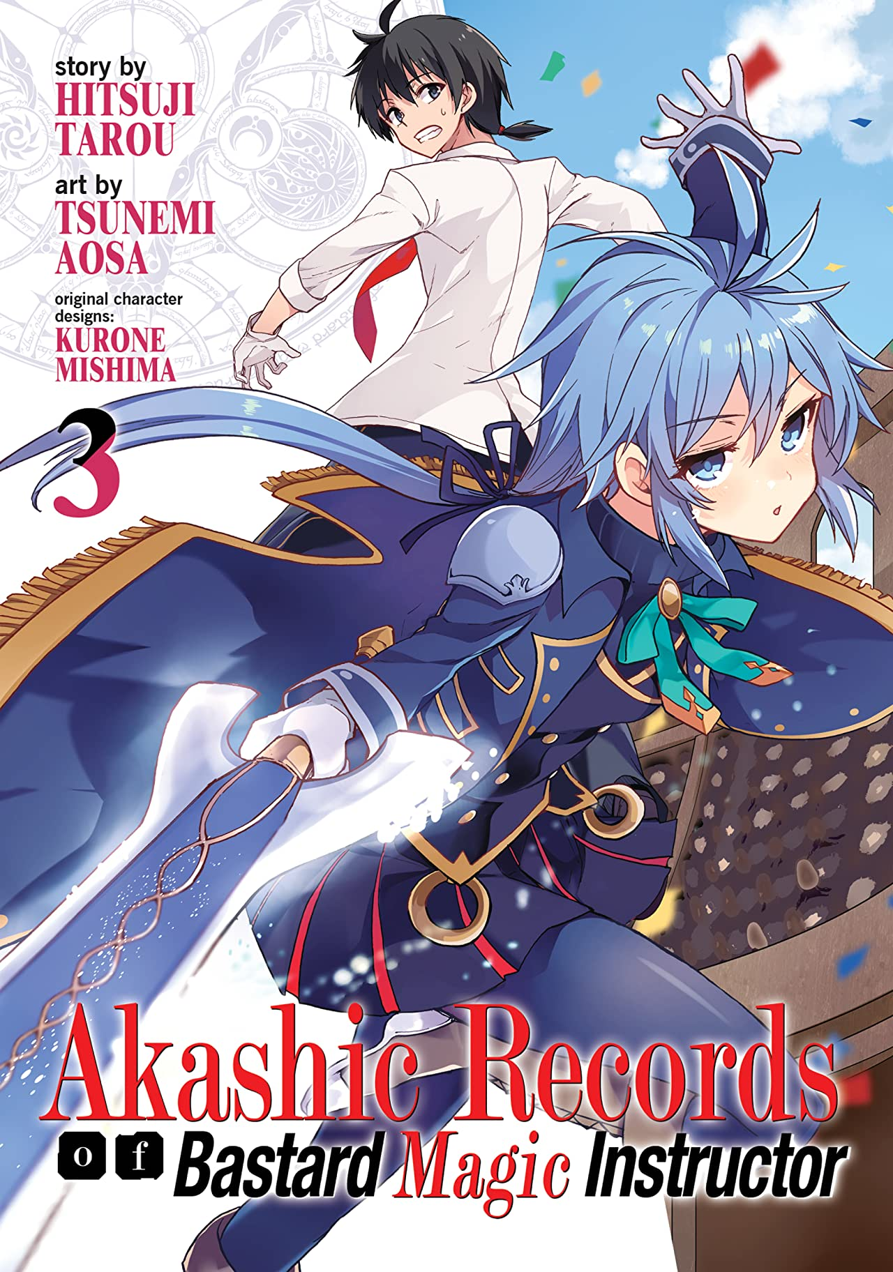Akashic Records of Bastard Magic Instructor Vol. 3