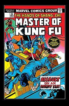 Master of Kung fu (1974-1983) #32