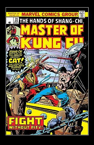 Master of Kung fu (1974-1983) #39