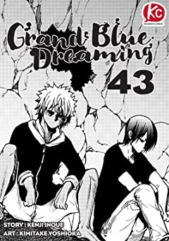 Grand Blue Dreaming #43